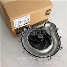 福田康明斯ISG发动机水泵总成3698067戴姆勒欧曼重卡柴油机水泵/3698067