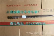 810W61140-0016汕德卡C7H面罩气体弹簧支撑栓/810W61140-0016