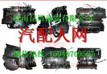M51B-8100010B柳汽霸龙507空调鼓风箱总成/M51B-8100010B