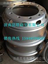G0311050020A0福田瑞沃配件钢圈总成轮辋加大轴头孔/G0311050020A0