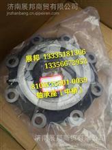 810W35601-0039  重汽曼桥MCY13 轴承座/810W35601-0039