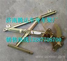 LG1611332014重汽豪沃HOWO轻卡后玻璃升降器总成/LG1611332014
