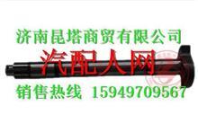 柳汽乘龙457后桥凸轮轴3502151-1H  /  3502152-1H