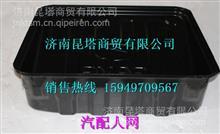 37AD-03251 华菱配件蓄电池罩盖 /37AD-03251