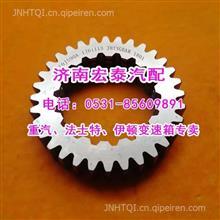 10JS90A-1701113 二轴三档齿轮法士特十档德龙/10JS90A-1701113