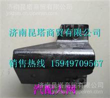 10B59D-01051华菱配件左支架臂总成-发动机前悬置/ 10B59D-01051