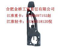 JAC江淮重卡轻卡离合器踏板厂家配件/江淮重卡轻卡驾驶室批发价格