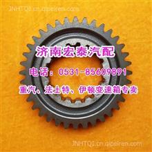10JS90A-1701111 二轴一档齿轮(主轴一档齿轮)法士特/10JS90A-1701111