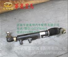 华凌重卡事故车配件    华菱CAMC转向助力油缸34ADGP5-01390/华凌原厂配件
