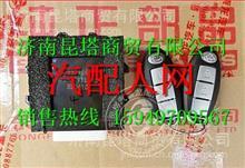 M51-3791110柳汽乘龙609中控锁控制器带摇控器遥控锁/M51-3791110