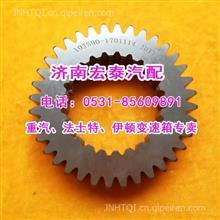 10JS90-1701114  二轴四档齿轮法士特十档配瑞沃/10JS90-1701114