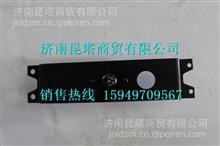 37A2D-67010华菱配件进气加热指示器/ 37A2D-67010
