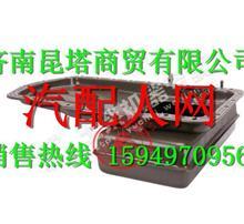 E35L4-1009040A柳汽乘龙油底壳组件/E35L4-1009040A