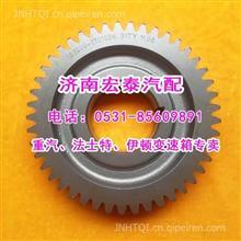 JS90-1701056 中间轴传动齿轮法士特十档箱欧曼/JS90-1701056