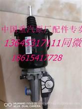 原厂重汽汕德卡离合器分泵/重汽豪沃T7H离合器分泵WG9725230042/2/WG9725230042