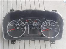 北汽福田奥铃CTS,欧马可M4新款组合仪表 24V