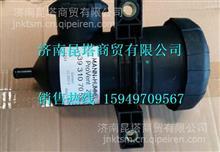618DA1014001A华菱汉马油气分离器 /618DA1014001A