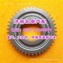 JS90-1701054 中间轴四档齿轮 法士特十档箱/JS90-1701054
