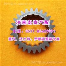 10JS90A-1701110  二轴倒档齿轮法士特十档德龙/10JS90A-1701110
