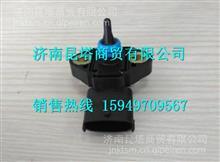 618DA3611004A华菱汉马机油压力温度传感器/ 618DA3611004A
