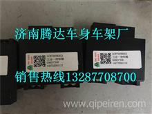 LG9704580021重汽豪沃HOWO轻卡三合一控制器继电器/LG9704580021