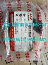 JAC江淮格尔发亮剑暖风电阻A1W00051-03/A1W00051-03