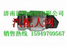 RX3331VV-3824020柳汽乘龙609电子里程表传感器/RX3331VV-3824020