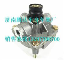 LG9700360004重汽豪沃HOWO轻卡继动阀/LG9700360004