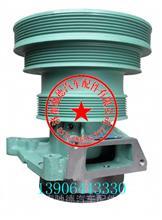 VG1500069055重汽发动机水泵/杭发发动机工程机械船机水泵/VG1500069055