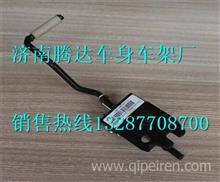 LG9704570011重汽豪沃HOWO轻卡油门加速踏板总成/ LG9704570011