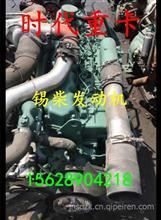锡柴6DF2 6DF3发动机总成220 240 260马力原装事故车发动机