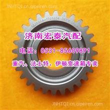 10JS90A-1701056 中间轴传动齿轮法十特十档欧曼/10JS90A-1701056