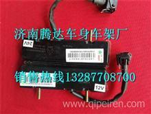 LG9706810003重汽豪沃HOWO轻卡原厂牌照灯/LG9706810003