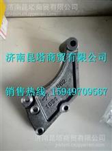 1531-3701002格尔发亮剑玉柴四缸国三发电机支架/1531-3701002