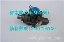 LG9700360002重汽豪沃HOWO轻卡调压阀/LG9700360002
