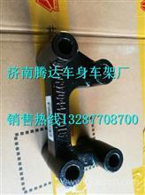LG9704472015重汽豪沃HOWO轻卡方向机支架/ LG9704472015