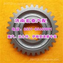 10JS90A-1701054 中间轴四档齿轮 法士特十档箱/10JS90A-1701054