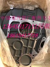 重汽曼MC07发动机飞轮壳/重汽曼发动机飞轮壳 200V01401-3245/200V01401-3245/4