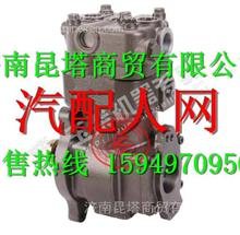 MS700-3509100A柳汽乘龙空气压缩机/MS700-3509100A