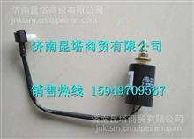 36A3D-35001华菱配件空气滤清器传感器/ 36A3D-35001
