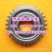 10JS90A-1701057-1  中间轴四档齿轮法士特十档德龙/10JS90A-1701057-1