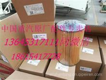 重汽豪沃T7H T5G MT13曼天然气发动机机油滤清器芯200V05504-0122/200V05504-0122
