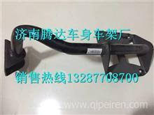 LG9704190373重汽豪沃HOWO轻卡原厂空滤支架总成/LG9704190373