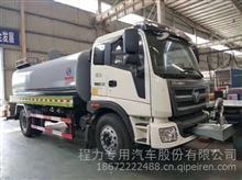 湖北程力汽车集团福田瑞沃12-15方洒水车厂家价格/CLW5180GSSB5
