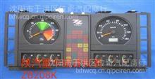 陕汽重卡组合仪表/ZB208k