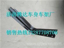 LG9704550121重汽豪沃HOWO轻卡燃油箱支架/LG9704550121