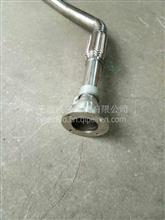 1203010-EC0202东风多利卡凯普特消声器进气管/消声器管/1203010-EC0202