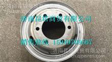LG9704610020重汽豪沃HOWO轻卡车轮钢圈/ LG9704610020