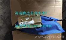 LG9704570003重汽豪沃HOWO轻卡配件熄火装置(电动)/LG9704570003
