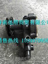 1307010BW60-202重汽轻卡水泵总成/1307010BW60-202